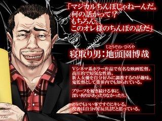 DL04_人物紹介_地頭園.jpg